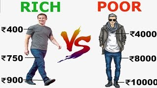 गरीब VS अमीर | WHAT IS THE MAIN DIFFERENCE BETWEEN RICH AND POOR