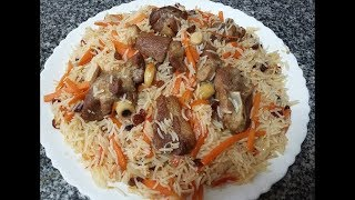 Afghani Pulao Recipe | Recipe Of Afghani Pulao | Jairy