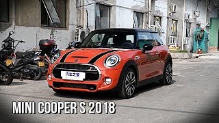 2018 New Mini Cooper S Review | Modern Minis