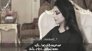 قصيدة الشاعر احمد الردعان في زواج حبيبته وبكاء المذيعة