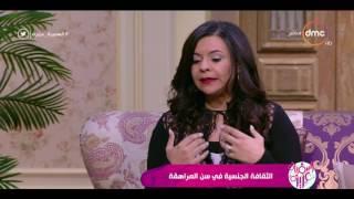 السفيرة عزيزة - الفقرة الأسبوعية مع نهى النحاس