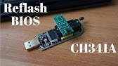 W25Q64 flash spi bios programming with REVELPROG-IS - YouTube
