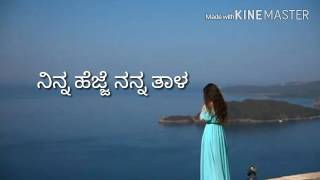 Sagariye sagariye Kannada beautiful song