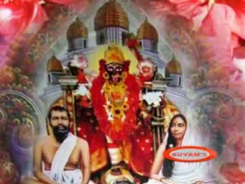 shyama-sangeet-||-ramkrishna-||-payel-mukherjee-||-nikunja-roy-||-salil-das