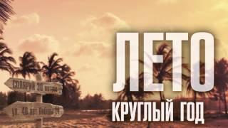 Солярий Загар Ульяновск(, 2017-02-11T14:04:10.000Z)