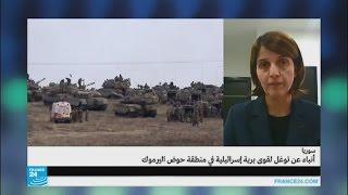 ما صحة الأنباء عن توغل قوات برية في منطقة حوض اليرموك؟
