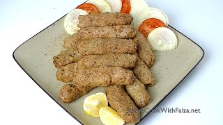 EASY SEEKH KABAB *COOK WITH FAIZA*
