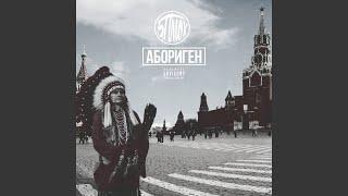 Скачать Философская тема Feat Reptar