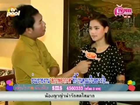 Yaya : บุกบ้านญาญ่าที่พัทยา_TV POOL_17.01.12