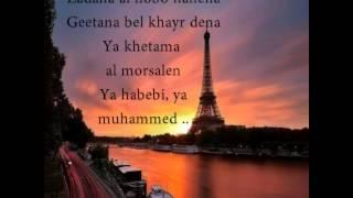 اغنية انت نور الله فجرا تركي Mp3