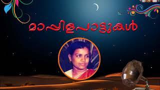 Gunamaniyaya Rasoolullah | Vilayil Faseela