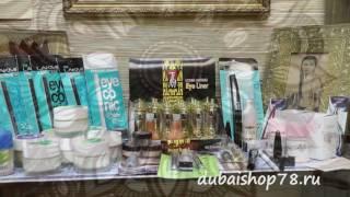 DUBAISHOP - натуральная арабская косметика и парфюмерия(Вы всегда хотели пользоваться натуральной косметикой и по-настоящему изысканной парфюмерией, но терялись..., 2016-05-31T13:24:22.000Z)