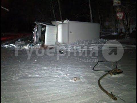 Экспедитора из Амурска будут судить в Хабаровске за автокатастрофу. MestoproTV