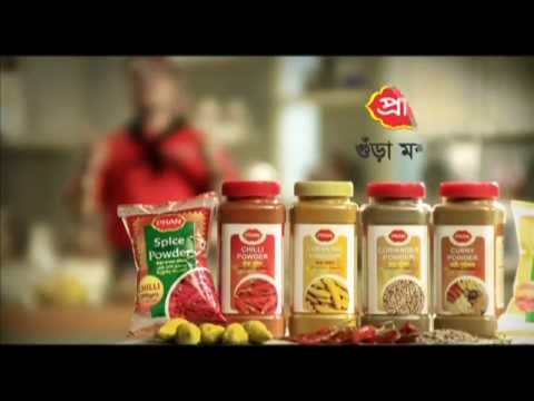 PRAN Spice Export-2011 [Bangla]- 20 sec