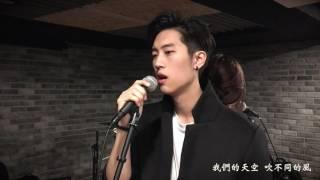 """""""美女與野獸"""" (Beauty and the beast) - Sway思衛 & Zack 范姜"""