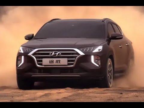 2020 Hyundai TUCSON - Interior and Exterior