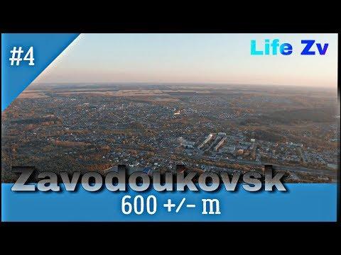 Заводоуковск с высоты 600 метров 2018