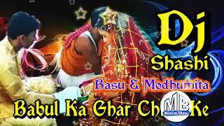 Babul Ka Ghar Chhor Ke    Dj Dholki Remix    Dj Shashi Mix 2018   YouTube