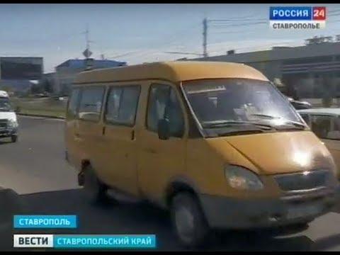 В Ставрополе водители