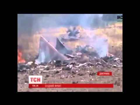 Terrorists downed two SU-25 planes at 5.2 km on July 23, near the crash site of Malaysian Boeing.