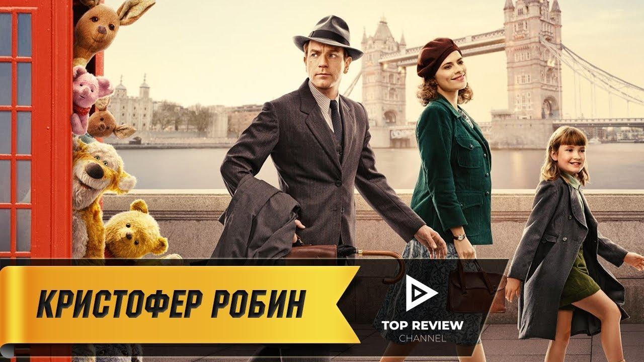 robin the movie - 972×627