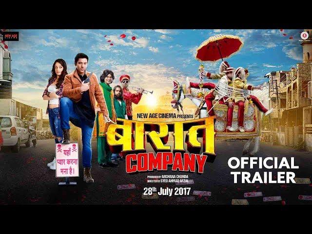 Baaraat Company | Official Trailer 2017 | Ranveer Kumar | Sandeepa Dhar | Syed Ahmad Afzal