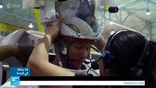 المهمة الأولى للرائد الفرنسي توما بيكسيه في الفضاء الطلق