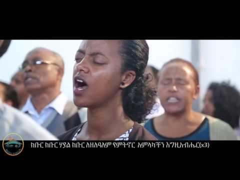 30 minutes of Non stop worship (Presence TV worship) thumbnail