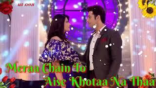 Awesome Status Romantic Song Aisa Pahle Kabhi Hota Na Tha