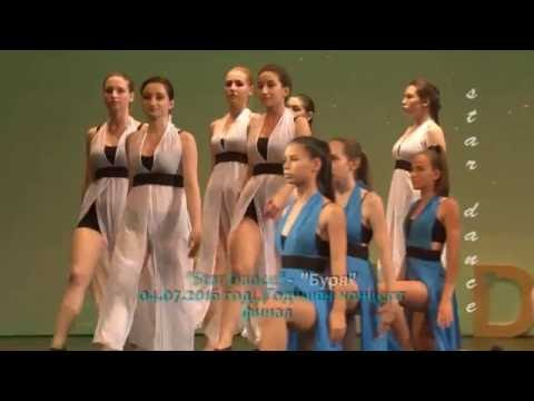 Star Dance - KONCERT - final dance  - 04.07.2016 - Ruse, Bulgaria