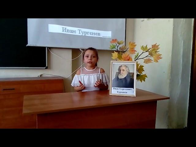 Изображение предпросмотра прочтения – «ШКОЛА» читают произведение «Стихотворение в прозе Путь к любви» И.С.Тургенева