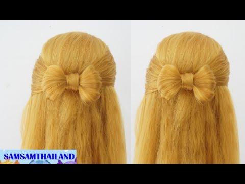 ทำผมไปโรงเรียน ทรง รูปโบว์ ง่ายๆเก๋ๆ : Cute and Easy Braid Hair Bow# 19 SAMSAM THAILAND