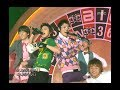 Bigbang - Dirty Cash, 빅뱅 - 더티 캐쉬, Music Core 20070113