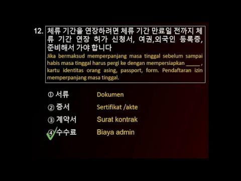 Pembahasan soal Tryout EPS-TOPIK CTKI Korea (paket 2017-04)