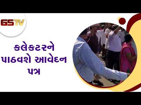 Bhavnagar : હુમલાના કારણે મોટી સંખ્યામાં લોકો કલેક્ટરને પાઠવશે આવેદન પત્ર | Gstv Gujarati News