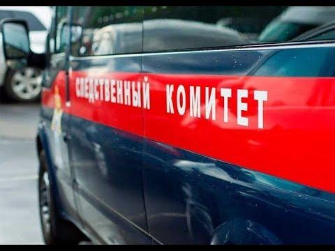 Экс-директор теплосетей Невинномысска вымогал полмиллиона