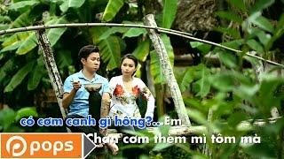 Anh Đi Giữ Vườn (Karaoke) [Official]