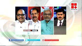 EDITORS HOUR - 8pm News From Reporter TV 22/11/2016