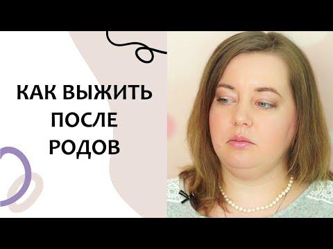ПОСЛЕРОДОВАЯ ДЕПРЕССИЯ. Психология материнства. Выпуск 44