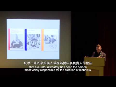 [55th Venice Biennale Talk Series #2] The Curatorial Constellation 策展星群