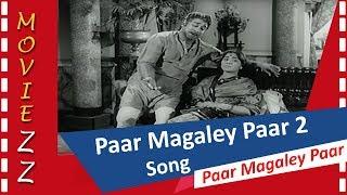 Paar Magaley Paar 2 Songs HD Paar Magaley Paar