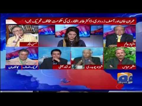 Report Card - 15-January-2018- Geo News