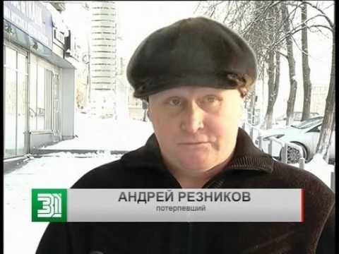 Страховая компания требует у челябинца 100 тысяч рублей за ДТП трехлетней давности