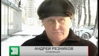видео Страховые споры по КАСКО - автоюристы, судебная практика