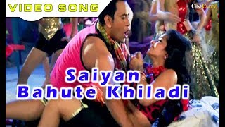 Saiyan Bahute Khiladi│Item Song│Biwi No.1
