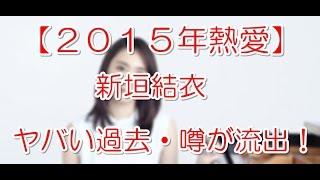 10月スタートのドラマ『掟上今日子の備忘録』主演・新垣結衣さんの熱...