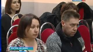 Фестиваль семейного кино 'Вверх' в Ростове