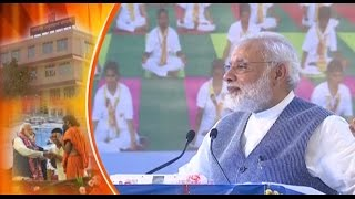 """""""Patanjali Research Institute"""" Inauguration Programme   3rd May 2017 (Part 3)"""