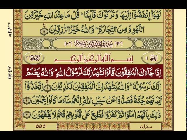 666,702 subscribers - Quran Channel's realtime YouTube