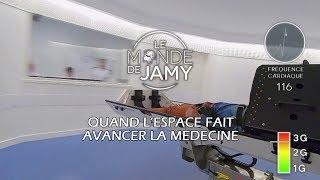 Jamy teste la centrifugeuse ! (Le monde de Jamy - Avec Thomas Pesquet, la tête dans les étoiles !)